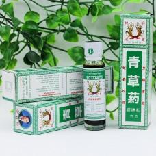Многофункциональное Травяное масло по старинному китайскому рецепту -RICE EAR BRAND HERBAL OIL
