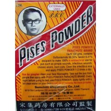 Волшебный порошок по старинному тайскому рецепту Pises Powder