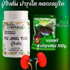 Pu Jing TunПу цзин тун и травяной чай Панчахан Panchakhan