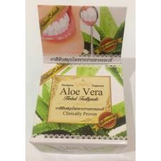 "Тайская травяная отбеливающая зубная паста Алоэ Вера ""Clinicaly Droven"" Rochjana, 30 гр"
