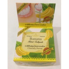 "Тайская травяная отбеливающая зубная паста Банан ""Clinicaly Droven"" Rochjana, 30 гр"