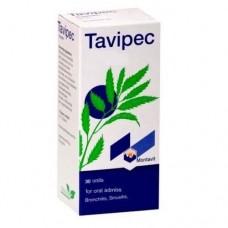 Капсулы от простуды и кашля  Тавипек на основе масла лаванды