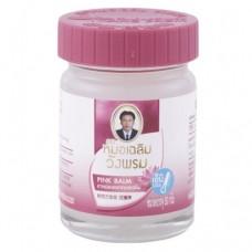Розовый бальзам с Лотосом Wang Prom, 50 гр