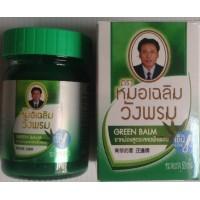 Зеленый тайский бальзам - Wang Prom, 50 гр