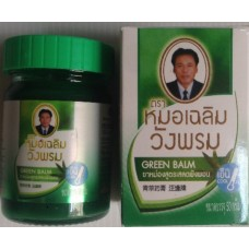 Тайский продукт Зеленый тайский бальзам - Wang Prom, 50 гр купить из Таиланда в интернет-магазине - Thai Brand