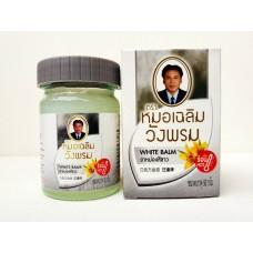 Белый тайский бальзам - WANG PROM White Balm
