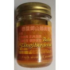 Тайский оранжевый бальзам Zingiberaceae Green Herb, 50 гр