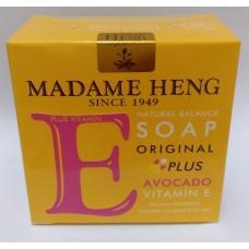 Натуральное мыло с авокадо и витамином Е Madame Heng, 150 гр