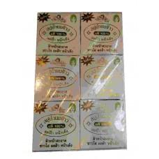 Натуральное мыло с рисовым молочком для лица - Rice Milk Soap 100% K.Brothers - Упаковка 12 штук