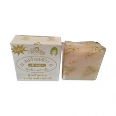 Натуральное мыло с рисовым молочком для лица - Rice Milk Soap 100% K.Brothers - 50 гр