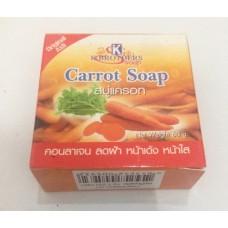 Тайский продукт Мыло Морковь K.Brothers, 65 гр купить из Таиланда в интернет-магазине - Thai Brand