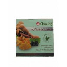 Травяное мыло с тамариндом, имбирем и танакой Twin Lotus, 85 гр