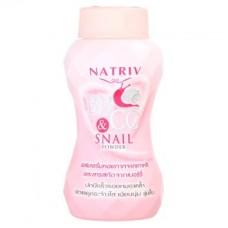 Пудра (тальк) - Natriv BB & CC Snail Powder 40g