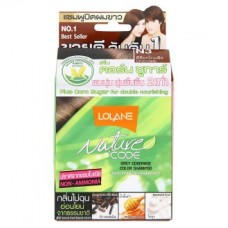 Краска для волос - Lolane Nature Code N3 Chocolate Grey Coverage Color Shampoo 1 Set