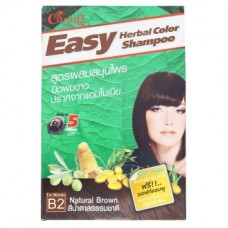 Краска для волос - Caring Easy B2 Natural Brown Herbal Color Shampoo for Women 1 Set