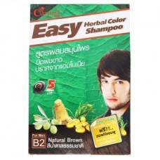 Краска для волос - Caring Easy B2 Natural Brown Herbal Color Shampoo for Men 1 Set
