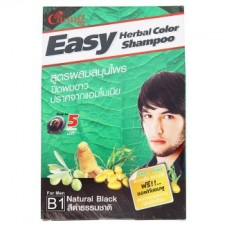Краска для волос - Caring Easy B1 Natural Black Herbal Color Shampoo for Men 1 Set