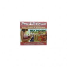 Крем для подтяжки и увеличения груди Bust Up Cream, 80 гр