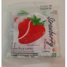 Жевательные молочные конфеты со вкусом Клубники, 67 гр