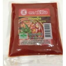 Красный Карри паста Nam Jai Brand, 100 гр