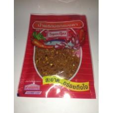 Тайская приправа Na-Rok Mang-Da Chili Flake, 22 гр
