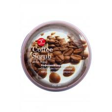 Кофейный скраб для тела - Banna (250 мл)