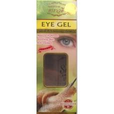 Гель вокруг глаз экстрактом улитки и экстрактом из цветка женьшеня, 30 мл