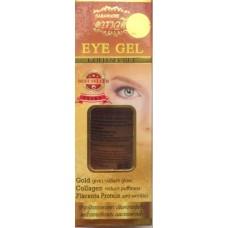 Гель вокруг глаз с золотым коллагеном и экстрактом овечей плаценты, 30 мл