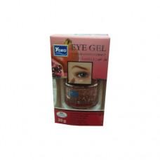 Гель для кожи вокруг глаз с экстрактом граната YOKO