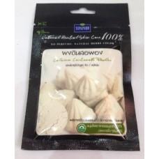 Маска-пудра с тайской глиной Supaporn, 60 гр