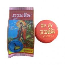 Жемчужный отбеливающий крем для лица Куан Им, 15 гр