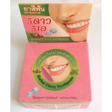 Травяная зубная паста с экстрактом гвоздики 5 Star, 25 гр
