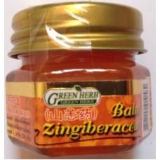 Тайский оранжевый бальзам Zingiberaceae Green Herb, 20 гр