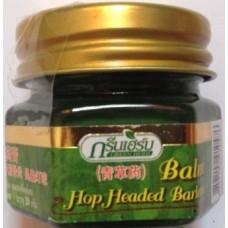 Тайский зеленый бальзам Hop Headed Barleria Green Herb, 20 гр