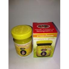 Тайский продукт Желтый бальзам с имбирем Hamar Osoth, 50 гр купить из Таиланда в интернет-магазине - Thai Brand