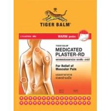 Пластырь с тигровым бальзамом обезболивающий и горячий эффект, 7x10