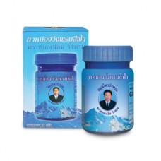 Тайский продукт Синий тайский бальзам Wang Prom, 50 гр купить из Таиланда в интернет-магазине - Thai Brand