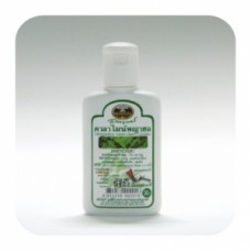 Лосьон для кожи Payayor Calamine - Abhai Herb, 60 мл