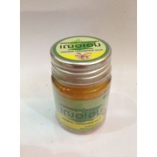 Желтый бальзам с экстрактом имбиря Cher-Aim, 22 гр