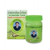 Белый тайский бальзам с Лемонграссом Wand Prom, 50 гр