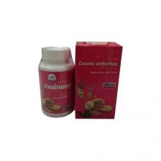 Wan Chak Mod Luk фитокапсулы для женщин - Konga Herb