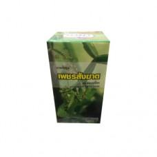 Pet-Sang-Khat средство от варикозного расширения вен и геморроя - Konga Herb