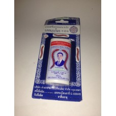Тайский продукт Драже от кашля Takabb, 7 гр купить из Таиланда в интернет-магазине - Thai Brand