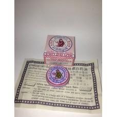 Тайский продукт Белый бальзам Monkey Holding Peach, 8 гр    купить из Таиланда в интернет-магазине - Thai Brand