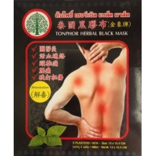 "Пластыри для снятия боли в теле ""Детокс"" TONPHOR HERBAL BLACK"