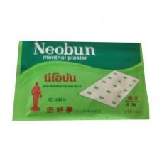 Обезболивающий пластырь Neobun