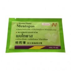 Обезболивающий ментоловый пластырь Mentopas