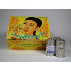 Тайский ингалятор в стильном дизайне - Jarungjit Herbal