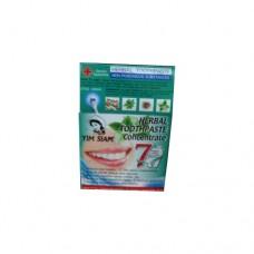 Тайская травяная зубная паста Yim Siam, 25 гр