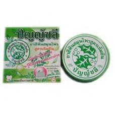 Тайский продукт Тайская зубная паста Punchalee, 25 гр купить из Таиланда в интернет-магазине - Thai Brand